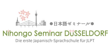 日本語ゼミナール・デュッセルドルフ Nihongo Seminar Düsseldorf